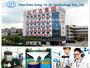 SHENZHEN HONG YE JIE TECHNOLOGY CO.,LTD.