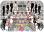 Orquestra Flash Show - Tour 2014