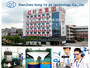 SHENZHEN HONG YE JIE TECHNOLOGY CO.,LTD.