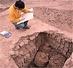 Formação Avançada Pós-Universitária em Arqueologia